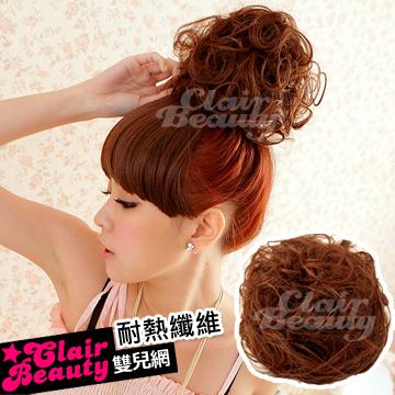 【MT001】耐熱纖維-大團丸子窩窩捲頭大髮包