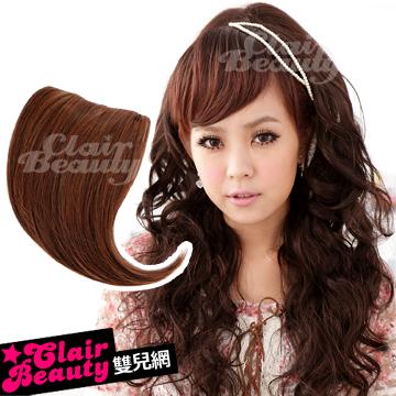 【B001】耐熱纖維-左右協分瀏海髮片