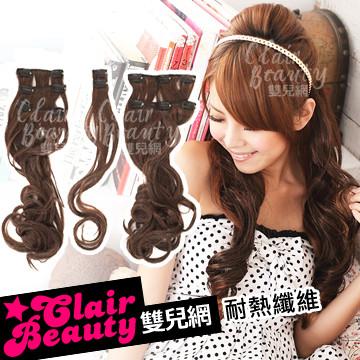 【K161】捲髮七件組合接髮片 快速變身浪漫大捲/DIY隨搭好快速 增量加長髮片