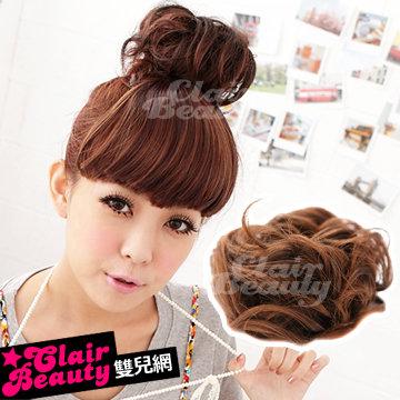 【DH54】增量型捲捲丸子頭髮束