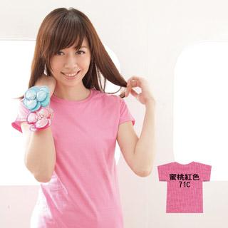 美國第一品牌GILDAN 女用腰身剪裁T-Shirt (蜜桃紅71C)