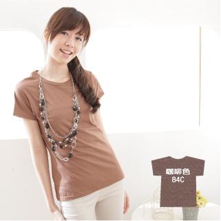 美國第一品牌GILDAN 女用腰身剪裁T-Shirt (咖啡84C)