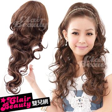 【專區任1頂送鋼梳】【MW001】半罩式假髮-VIVI公主風中長捲髮