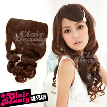 【DH42】半頂式接髮片-捲髮