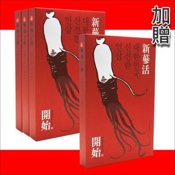 <font color=red>【限時3送1】</font>【養蔘人家】 韓國新鮮人蔘 長生組 3盒組
