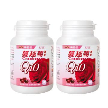 Q10蔓越莓菁華(90粒*2)