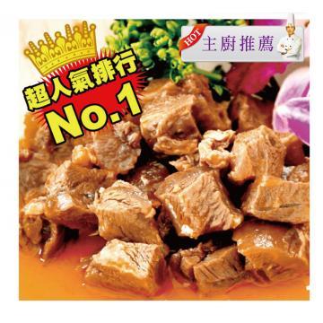 2011團購美食排行榜top10