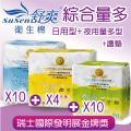 舒爽專利草本衛生棉~日用10包+夜用量多4包+護墊10包