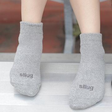 sNug 腳臭剋星動能氣墊運動襪 9雙優惠組