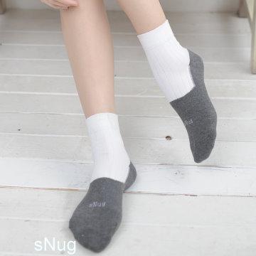 sNug 腳臭剋星學生襪9雙優惠組