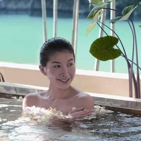 馥蘭朵《烏來》渡假酒店 -大浴湯單人券