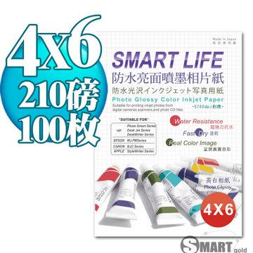 日本進口 Smart Life 防水亮面噴墨相片紙 4X6 210磅 100張