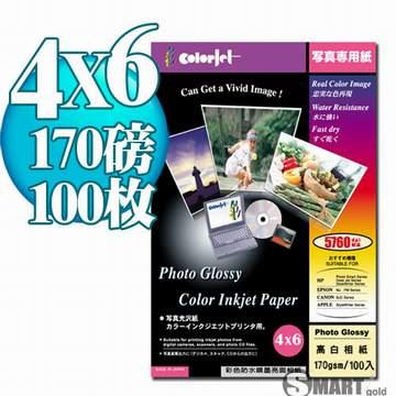 日本進口 colormomo購物台內衣 Jet 防水亮面噴墨相片紙 4X6 170磅 100張