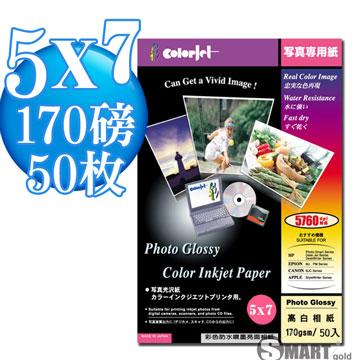 momo購物綱日本進口 color Jet 防水亮面噴墨相片紙 5X7 170磅 50張