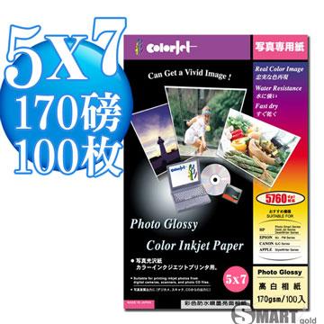 momo 折價券日本進口 color Jet 防水亮面噴墨相片紙 5X7 170磅 100張