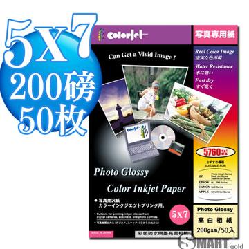 日本進口 color Jet 防水亮面噴墨相片紙momo購物折價卷 5X7 200磅 50張