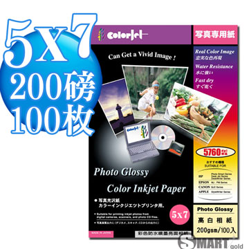 日本進口 color Je富邦購物網電話t 防水亮面噴墨相片紙 5X7 200磅 100張