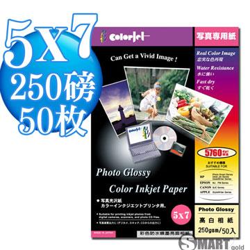 日本進口 color Jet 防水亮momo旅遊台面噴墨相片紙 5X7 250磅 50張