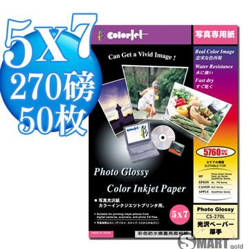 日本進口 color Jet 優質RC超光momo服務電話澤相片紙 5X7 270磅 50張