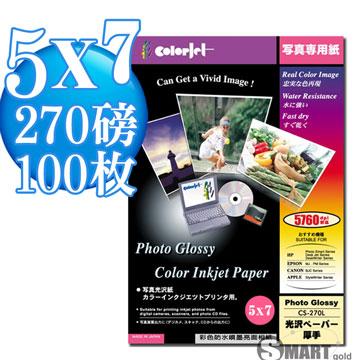 日本進口 color Jet 優質RC超光澤相片紙 5X7 270磅 100信用卡 momo張