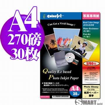 日本進口 color Jet 優質RC超光澤相片紙 A4 2momo 折價券70磅 30張