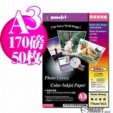 日本進口 comomo購物評價lor Jet 防水亮面噴墨相片紙 A3 170磅 50張