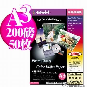 日本進口 momo電視購物網color Jet 防水亮面噴墨相片紙 A3 200磅 50張