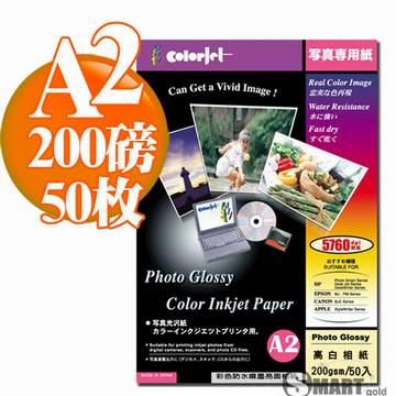 日本進口 color Jet 防水亮面噴墨相片紙 A2 20富邦購物旅遊0磅 50張