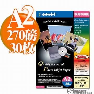 日本進口 color Jet 優momo購物手機質RC超光澤相片紙 A2 270磅 30張