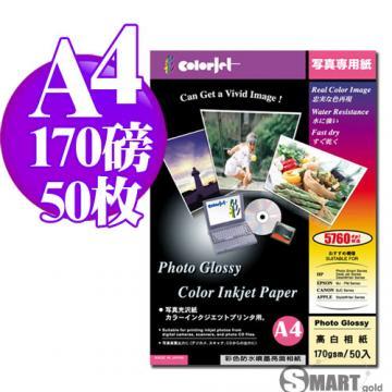 日本進口 color Jet 防水亮面噴墨相片紙 A富邦購物台4 170磅 50張