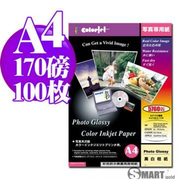 日本進口 color Jet 防水亮面噴墨相片紙 A4 170磅 100momo網站張