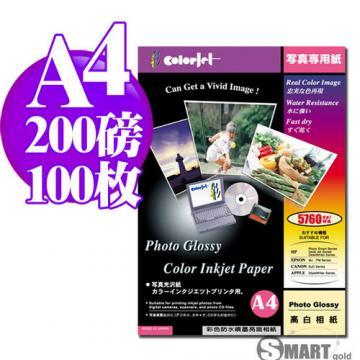 日本進口 color Jet 防水亮面噴墨相片紙 A4 200磅 100張