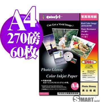 日本進口 momo 2台color Jet 優質RC超光澤相片紙 A4 270磅 60張