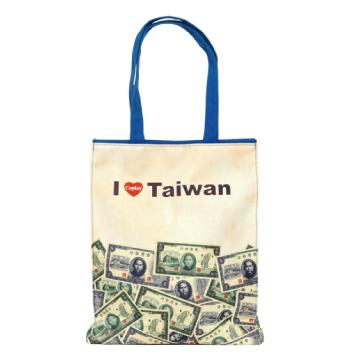 【Coplay設計包】愛台灣系列-以前錢很多 | A4包