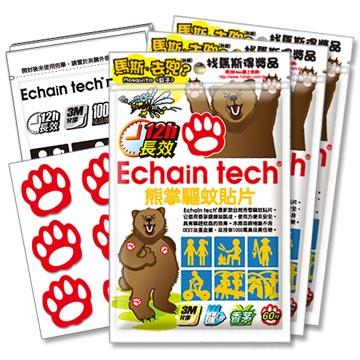 Echain Tech * 熊掌* 長效驅蚊貼片3包/180片