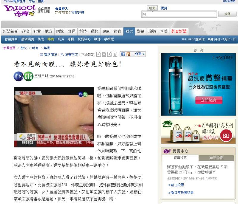 http://img.oeya.com/website/upload/photos/201109/110922094912.jpg