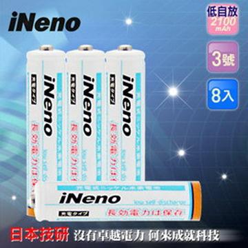 日本技研iNeno艾耐諾低自放3號鎳氫充電電池8入