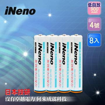 日本技研iNeno艾耐諾低自放4號鎳氫充電電池8入