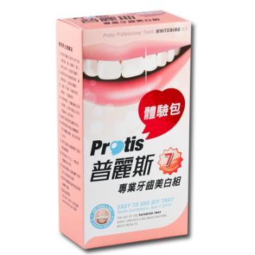 Protis普麗斯專業牙齒美白體驗組