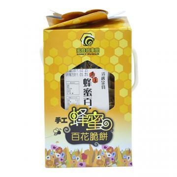 【蜜蜂故事館】手工蜂蜜百花脆餅