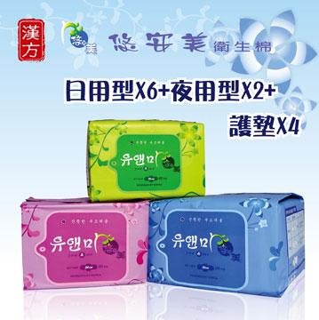悠安美漢方衛生棉日用型20片裝x6+夜用x2+護墊x4