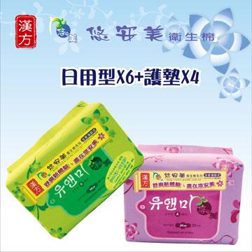 悠安美漢方衛生棉日用型20片裝x6+護墊x4