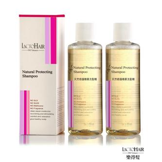 天然修護精華洗髮精250mlx3瓶