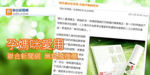 http://img.oeya.com/website/upload/photos/201201/120109102855.jpg