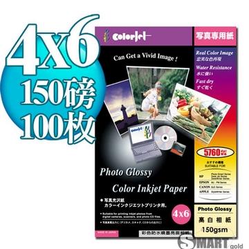 日本進口 color Jet 防水亮面噴墨相片紙 4X6 150磅 100張