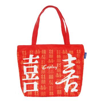 【Coplay設計包】雙喜臨門|托特包