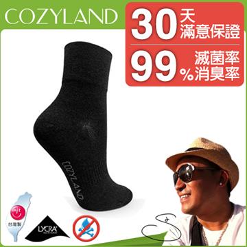COZYLAND 頂級除臭機能襪 - 無痕休閒襪 - 絲絨黑