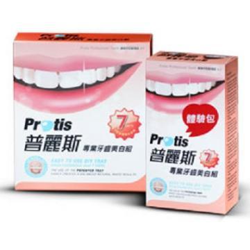 Protis普麗斯專業牙齒美白情人套餐組