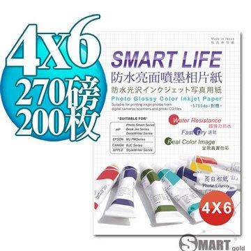 日製 Smart-Life 頂級RC珍珠面(霧面)相片紙 4x6 270磅 200張