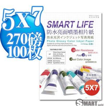 日製 Smart-Life 頂級RC珍珠面(霧面)相片紙 5x7 270磅 100張